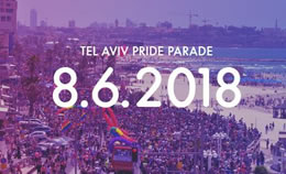 Tel Aviv Gay Pride 2018 dates