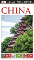 China - DK Eyewitness Travel Guide
