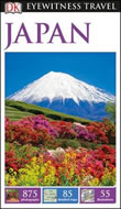 Japan - DK Eyewitness Travel Guide