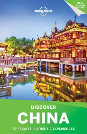 Lonely Planet Discover China travel guide