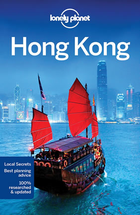 Lonely Planet Hong Kong travel guide