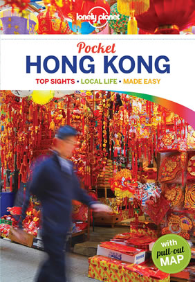 Lonely Planet Pocket Hong Kong travel guide