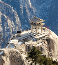 Mt Huashan China Gay Tour